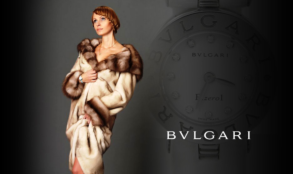Bvlgari B.zero1 Ladies Watch BZ22WSL
